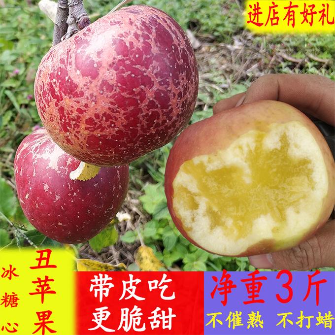 Apple fruit fresh ice sugar apple ugly Apple rock candy heart wild ugly Apple salt source sugar apple