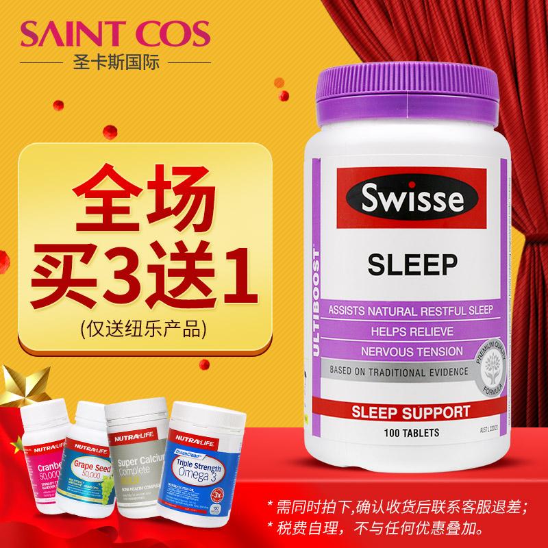 Swisse sleep спальный лист 100 лист австралия импорт стабильность сейф сон лист быстро помогите помогите спальный здравоохранение статья