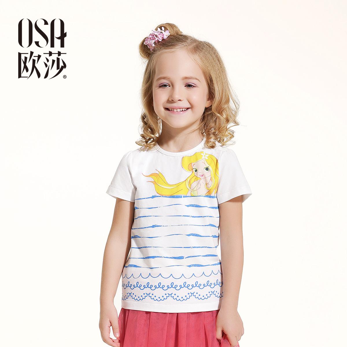 歐莎 印花圓領女童t恤