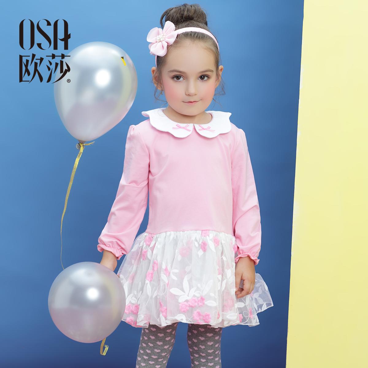 OSA中小女童連衣裙女寶寶春裝紗裙娃娃領長袖公主裙KQ501052