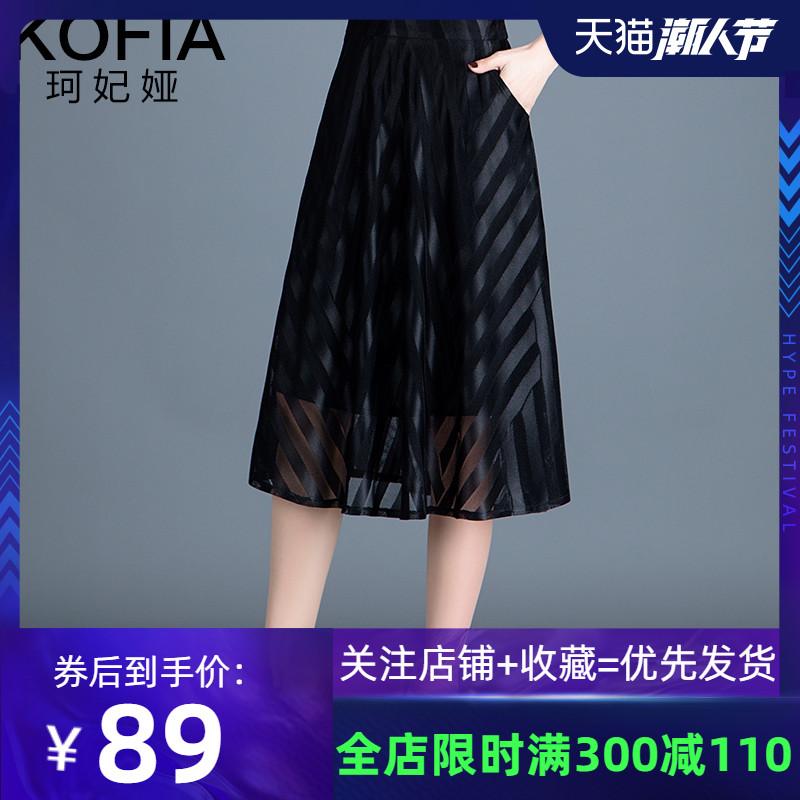 黑色网纱裙半身裙女春秋2020新款裙子中长款高腰a字百褶垂感长裙