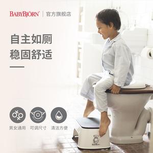 瑞典babybjorn儿童座厕器马桶圈