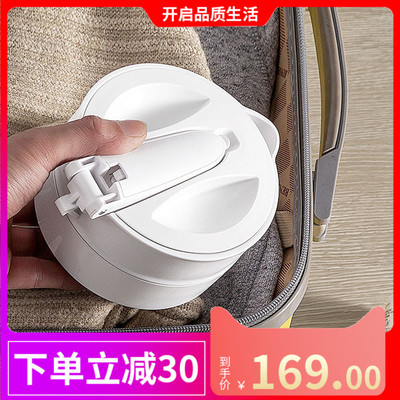 Traveling artifact traveling abroad multifunctional mini folding dormitory portable electric kettle net celebrity