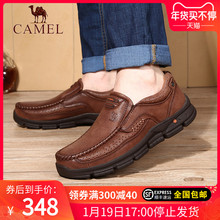 Camel / camel men's shoes new thick bottom cow leather shoes for business casual shoes leather Lefu shoes in autumn and winter 2019