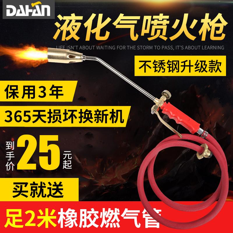 Факел сжиженного природного газа факел сжиженного газа свет водонепроницаемый высокая Теплая выпечка