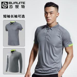 男士运动t恤长袖速干衣夏季透气短袖跑步翻领POLO衫半袖健身衣服