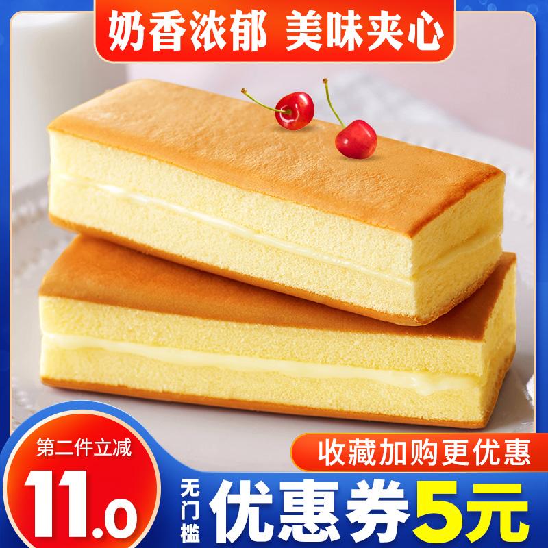 巴比熊西式早餐代餐蛋糕三明治口袋糕点网红休闲夹心零食整箱面包