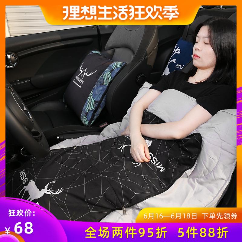 汽车抱枕被子两用车载抱枕被车用靠枕折叠被子车内毛毯车上用品