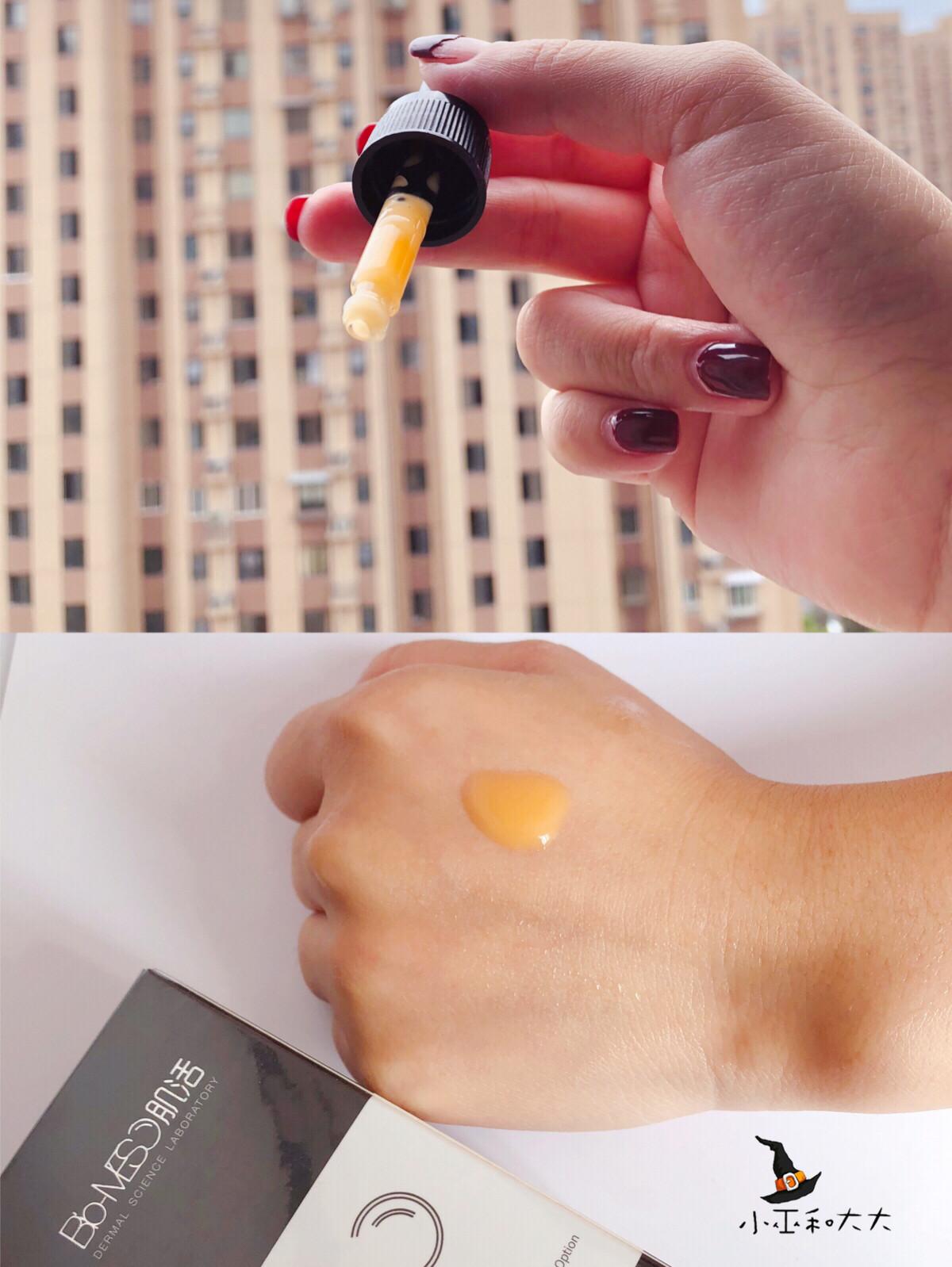 防伪可查 Bio-Meso肌活虾青素原液30ml抗氧化精华提亮肤色增角质