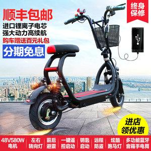 琦利电动自行车女士迷你款折叠代步车锂电池滑板车10寸成人电瓶车