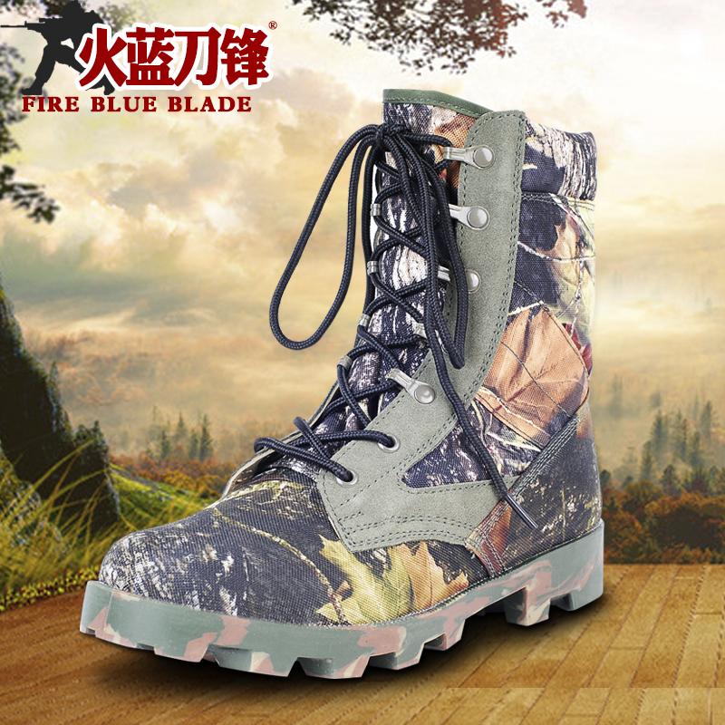 火蓝刀锋春季丛林迷彩07作战靴男高帮战术靴军靴男特种兵陆战靴子