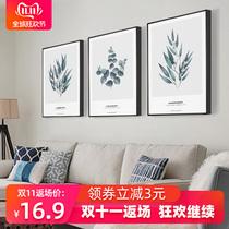 现代大气客厅装饰画金色背有靠山高档挂画沙发背景墙面画简约壁画