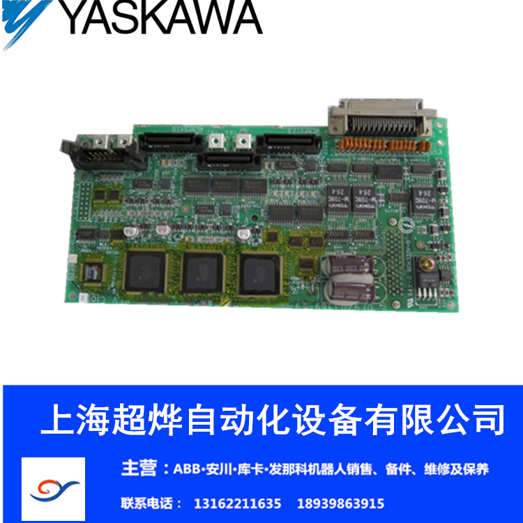 YASKAWA robot parts jasp-wrcf01 Rev C02 robot external axis base plate available for sale
