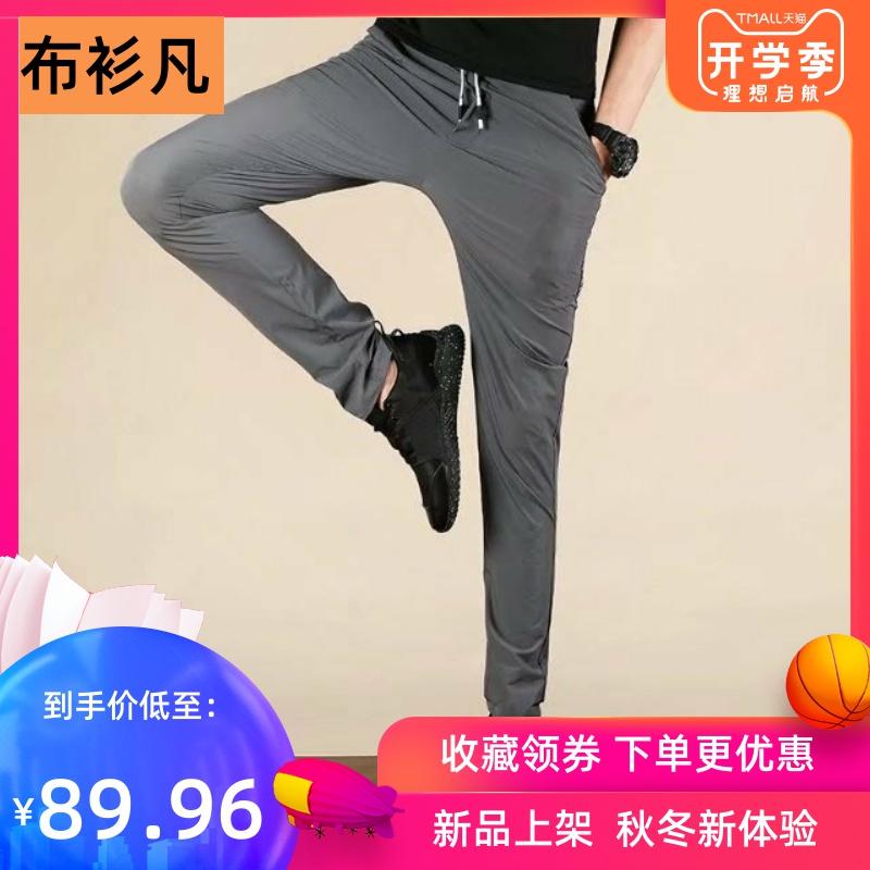 正品保证夏季超薄款弹力男士透气修身休闲裤