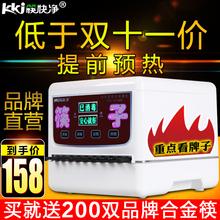 筷快净炫彩版全自动筷子消毒机商用微电脑智能筷子机器柜盒