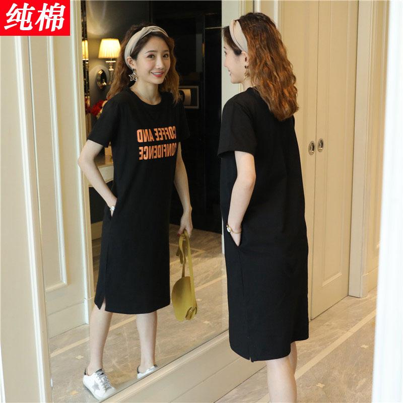 2020夏季流行新款大码女装过膝休闲T恤裙显瘦中长款短袖连衣裙潮