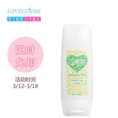 Lclovecosmetic LC