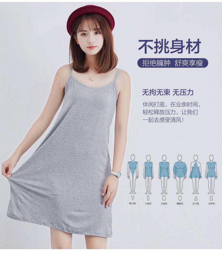 吊带裙宽松仙女春夏连衣裙及脚踝短袖长裙原宿莫代尔极简主义显瘦