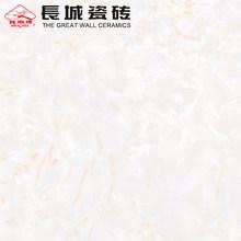 Керамическая плитка > Другие виды плиток.