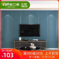 民宿ins墨绿色客厅卧室床头背景墙纯色墙纸北欧风防水壁纸蓝灰色