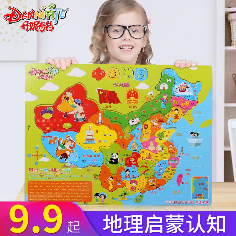 磁性中国地图儿童木质早教3岁男孩女孩宝宝磁力世界拼图益智玩具2