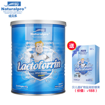 New Zealand Newcastle is rich in lactoferrin pregnant infants and young children protein powder oligosaccharide Whey 1g*60 Bag