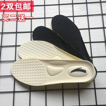 適配安踏運動鞋墊之家男正品吸汗防臭女原裝籃球板鞋kt4揉按原廠