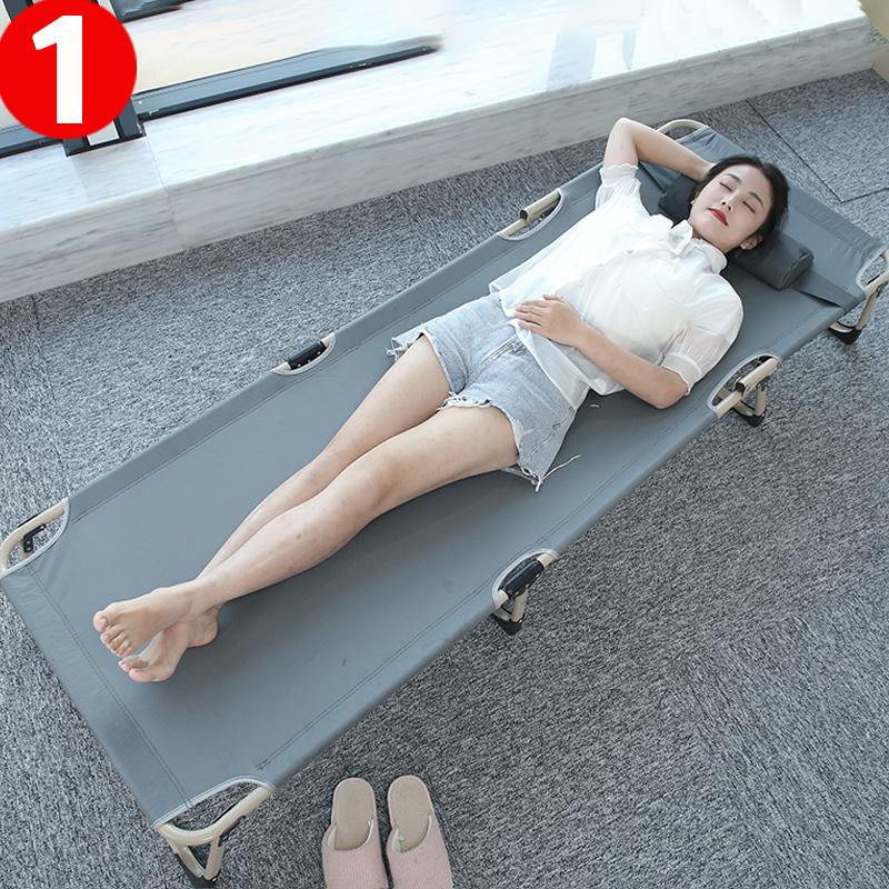 折叠床单人午休办公室午睡神器医院陪护便携行军懒人简易两用躺椅