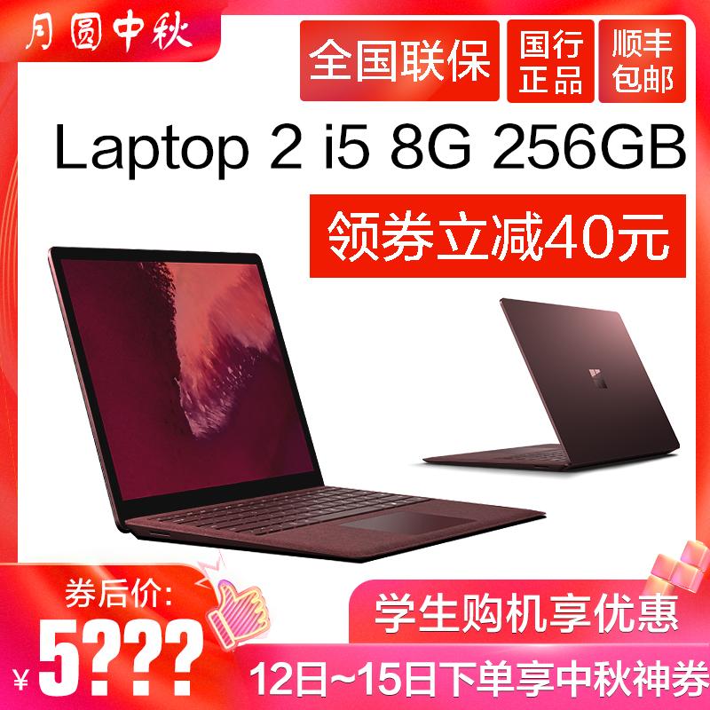 Современные ноутбуки Артикул 551736609584