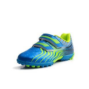 恩卡米儿童足球鞋 男女童训练鞋 起 段25码 小码 草地平地TF通用碎钉鞋