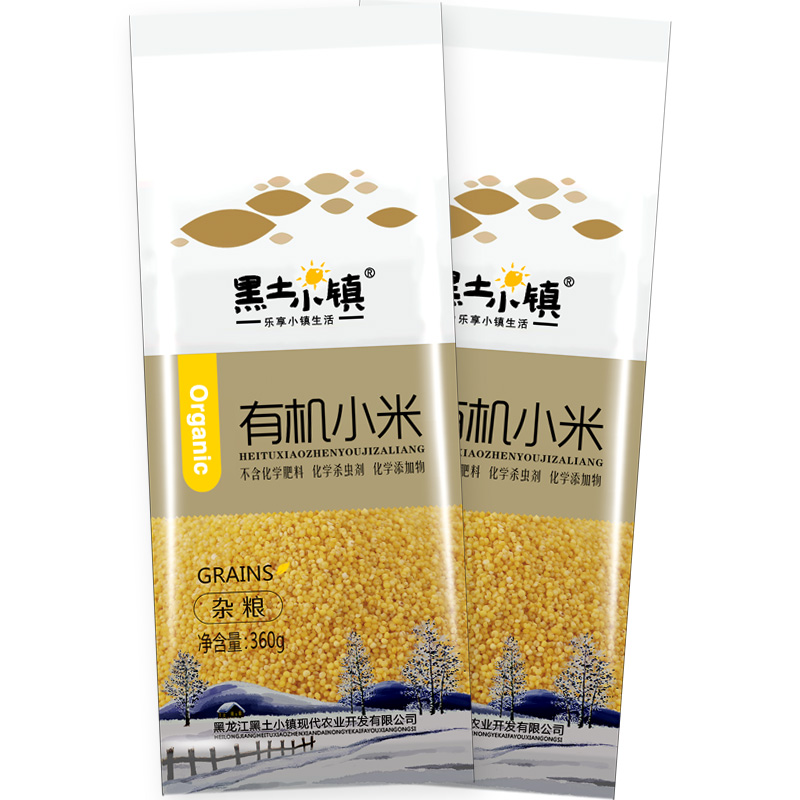 Black soil Town Organic Millet 360g * 2 packed millet porridge northeast cereals coarse cereals small yellow rice new rice
