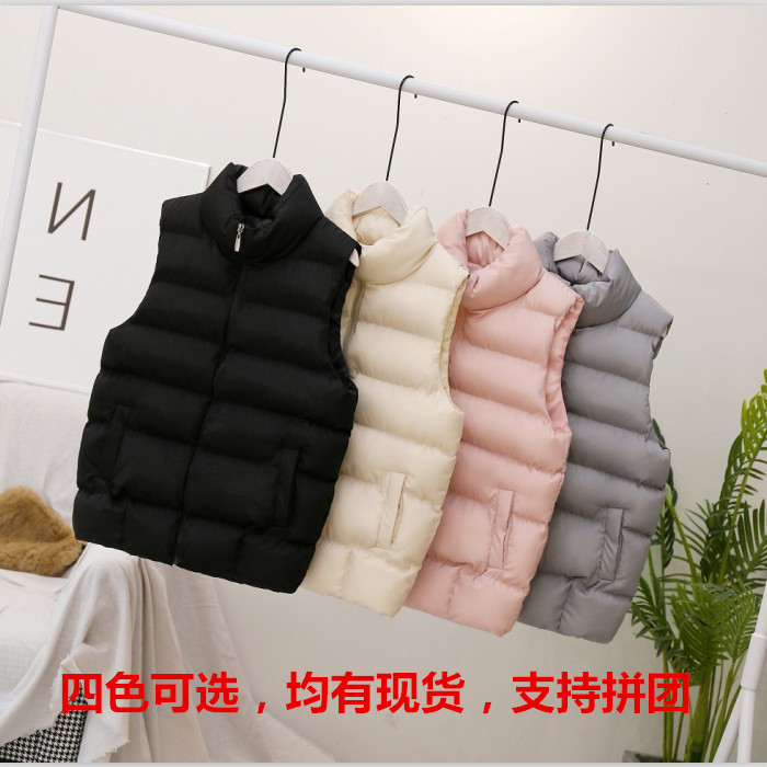 Fall / winter 2018 new loose cotton padded jacket waistcoat womens short sleeveless thickened warm vest down jacket