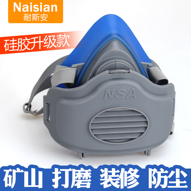 Nesian dust mask anti industrial dust decoration cement grinding dust mask silicone comfortable breathable mask