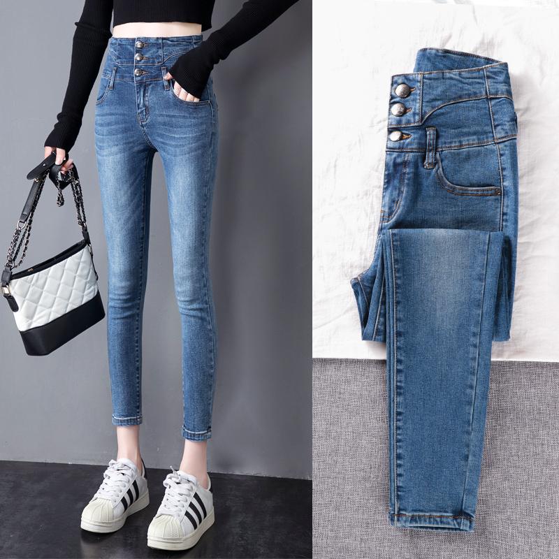高腰牛仔裤女九分2020年新款潮夏季薄款紧身显瘦显高弹力小脚裤子