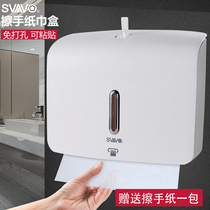 Rhys new kitchen plastic big wipe hand carton toilet paper toilet paper towel box square hand carton