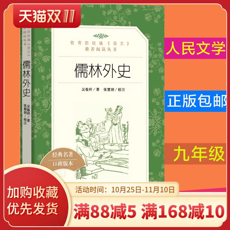 新华书店正版书籍