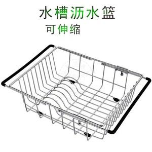 厨房水槽 沥水篮304不锈钢沥水架洗菜盆滤水篮碗架篮子可伸缩包邮