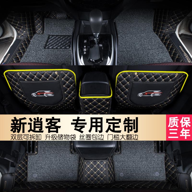 2017-18款东风日产逍客脚垫全新逍客专用全包围丝圈汽车脚垫改装