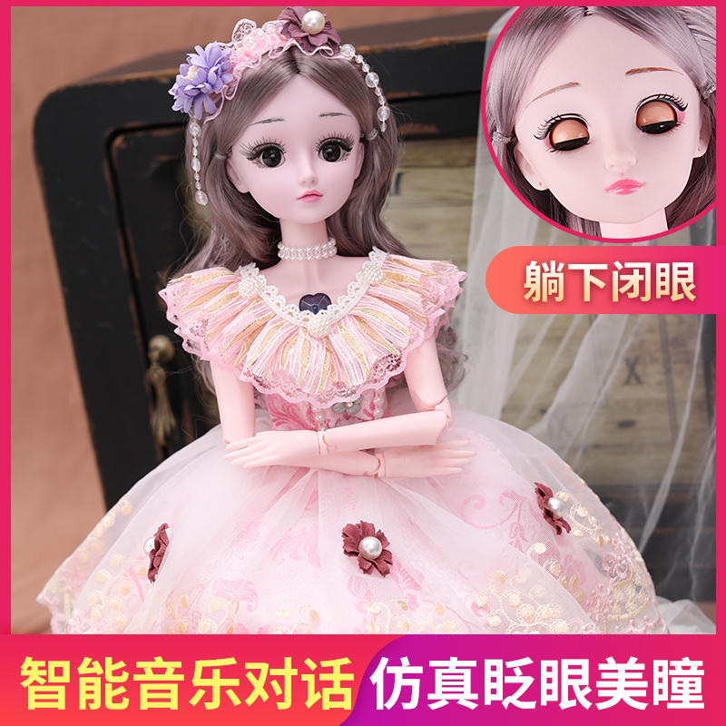 Lovely Barbie doll large 60cm Princess Birthday Gift Box Girl Toy Set Gift Super 8 years old