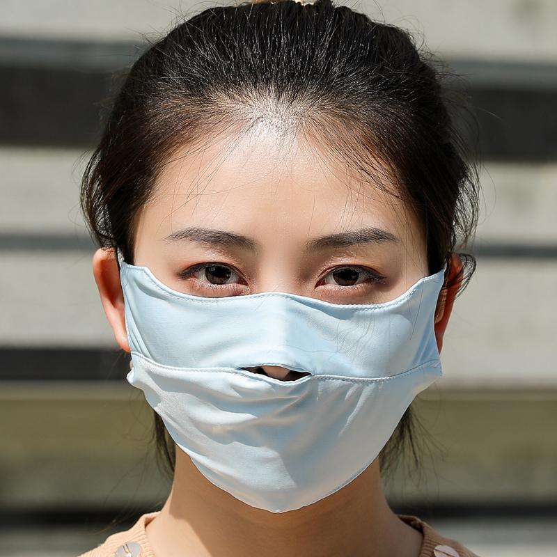 (用29.2元券)防晒口罩防紫外线全脸男女夏季薄款冰丝遮阳面罩透气易呼吸可清洗