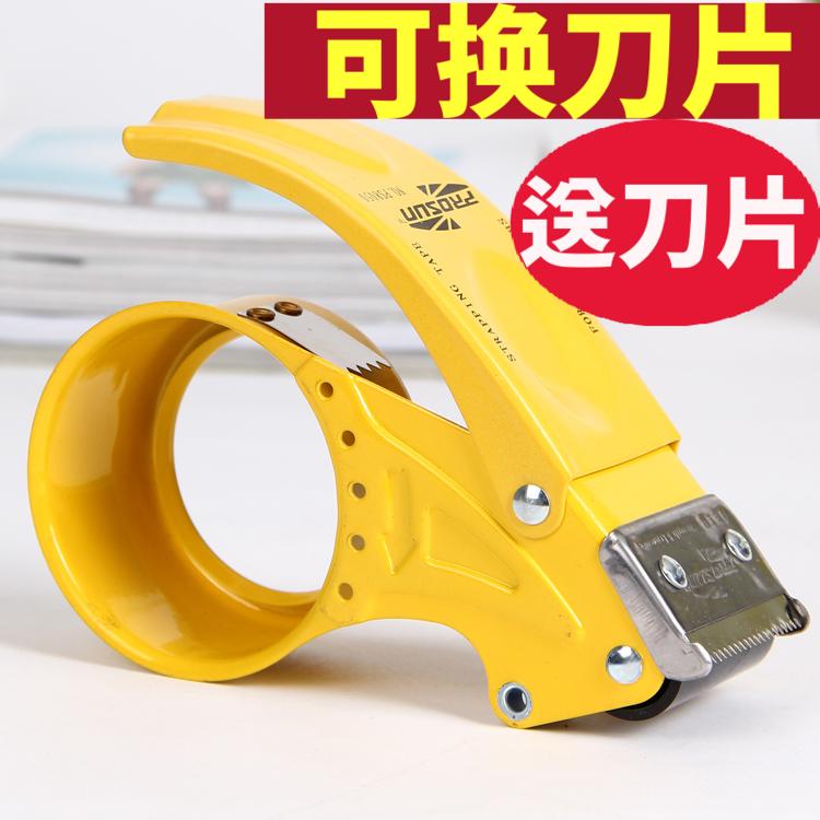 Прозрачный пластиковый группа резка устройство металл лента устройство клей бумага машинально лента машинально лента клип 50mm тюк печать коробка устройство 4.8