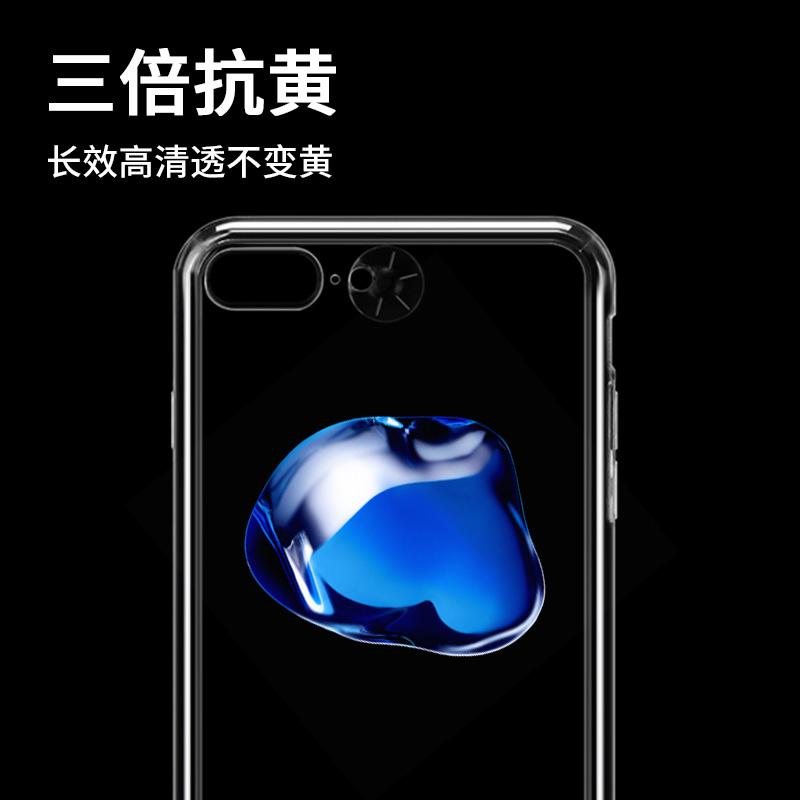 iphone7手機殼七蘋果7plus保護套透明軟殼矽膠來電閃防摔男女情侶