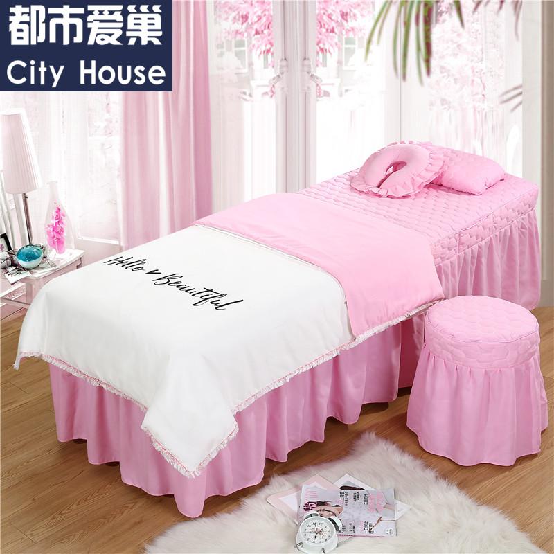美容院专用美容床罩四件套水洗棉纯色简约美体按摩床套带洞可定制