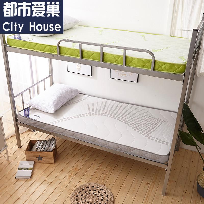 榻榻米床垫1.5m米学生单双人宿舍加厚床褥子软垫海绵垫被垫子家用,可领取5元天猫优惠券