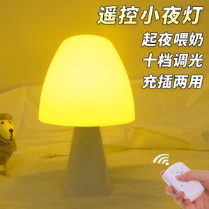 领10元券购买小台灯卧室床头充电小夜灯