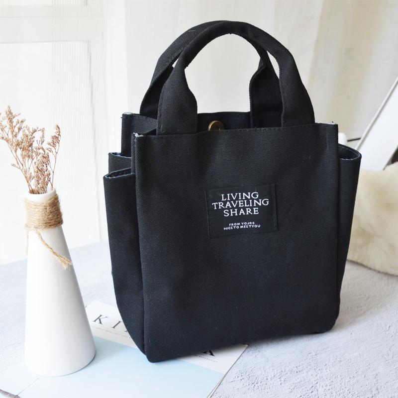 【带水杯位】饭盒包手提包便当包饭盒袋韩版小清新帆布妈咪包女包