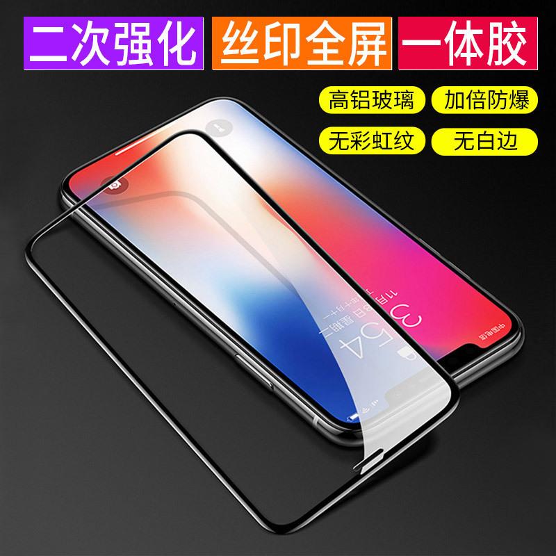 アップル11 Promax iPhone 12 mini 6 S 7 plus XR小辺XS二強鋼化膜フルスクリーン