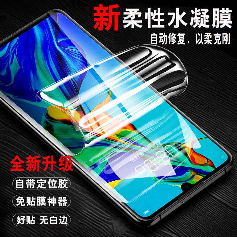 凝縮膜アップル12 X XSMAX XR 11 Pro 8 plus 6 S 7 G携帯電話フィルム防爆