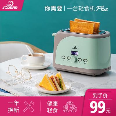 九殿轻食土吐司机多士炉烤面包机家用早餐机全自动懒人双面片神器