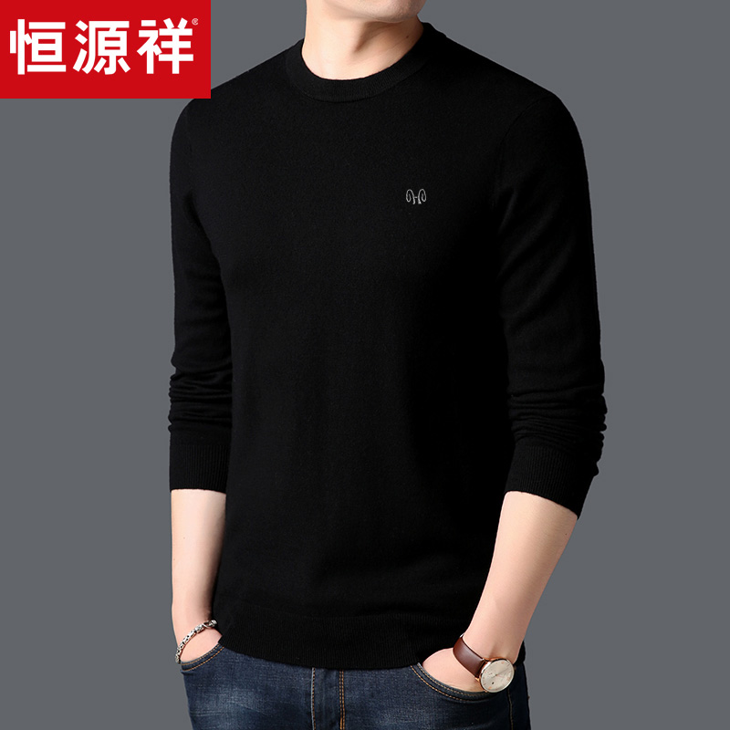 Hengyuanxiang 100% pure wool sweater in autumn and winter